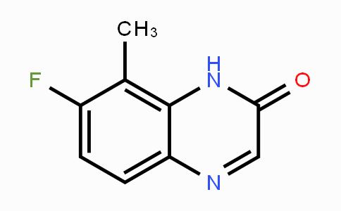 952587-06-3 | 7-fluoro-8-methylquinoxalin-2(1H)-one