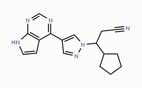941688-05-7 | 3-(4-(7H-pyrrolo[2,3-d]pyrimidin-4-yl)-1H-pyrazol-1-yl)-3-cyclopentylpropanenitrile