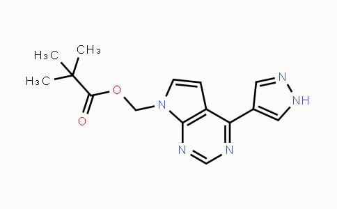 1146629-77-7 | (4-(1H-pyrazol-4-yl)-7H-pyrrolo[2,3-d]pyrimidin-7-yl)methyl pivalate