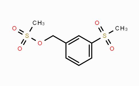 1245520-25-5 | 3-(methylsulfonyl)benzyl methanesulfonate