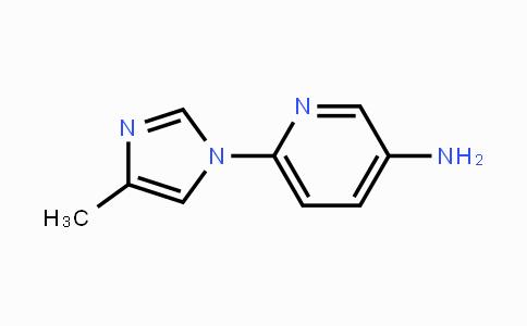1079178-03-2 | 6-(4-methyl-1H-imidazol-1-yl)pyridin-3-amine