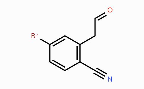 886593-61-9 | 4-bromo-2-(2-oxoethyl)benzonitrile