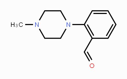 85803-62-9   2-(4-methylpiperazin-1-yl)benzaldehyde