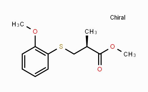 866760-15-8 | (S)-methyl 3-(2-methoxyphenylthio)-2-methylpropanoate