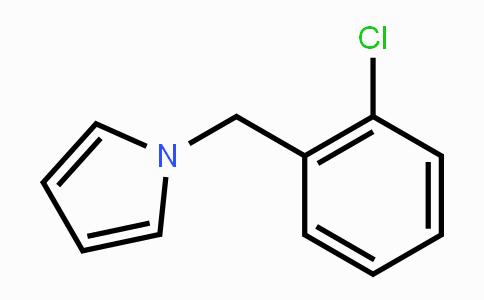 23694-46-4   1-(2-chlorobenzyl)-1H-pyrrole