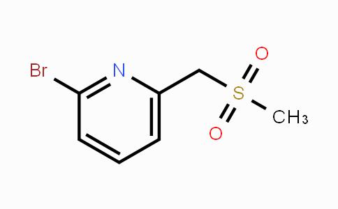 588689-47-8 | 2-bromo-6-(methylsulfonylmethyl)pyridine