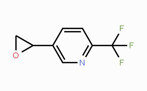 1225223-41-5 | 5-(oxiran-2-yl)-2-(trifluoromethyl)pyridine