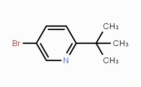 39919-58-9 | 5-bromo-2-tert-butylpyridine