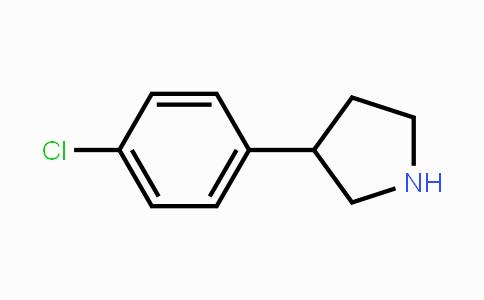 120418-62-4 | 3-(4-chlorophenyl)pyrrolidine