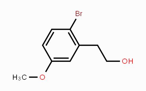 75534-35-9 | 2-(2-bromo-5-methoxyphenyl)ethanol