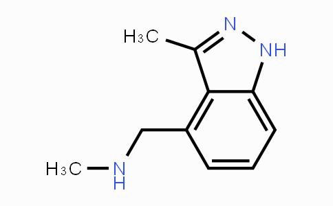 1425932-38-2 | N-methyl(3-methyl-1H-indazol-4-yl)methanamine