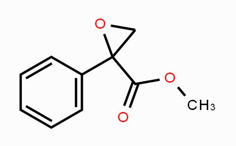MC447593 | 98324-47-1 | methyl 2-phenyloxirane-2-carboxylate