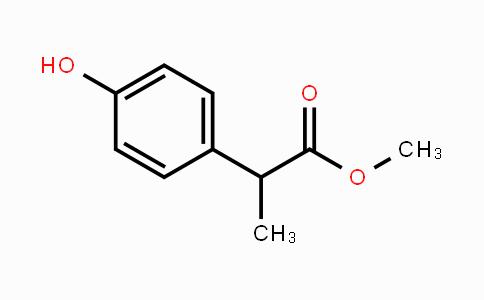 65784-33-0 | methyl 2-(4-hydroxyphenyl)propanoate