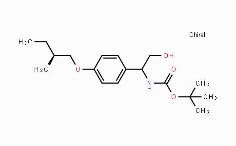 1286280-51-0 | tert-butyl 2-hydroxy-1-(4-((S)-2-methylbutoxy)phenyl)ethylcarbamate