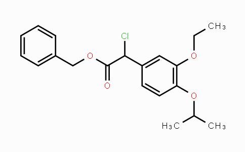 745019-96-9 | benzyl 2-chloro-2-(3-ethoxy-4-isopropoxyphenyl)acetate