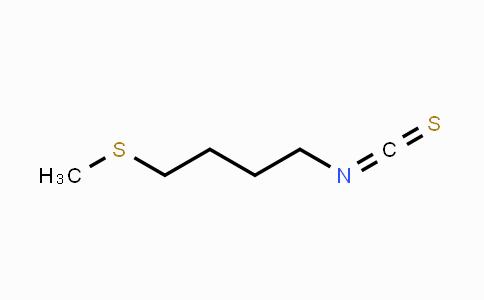 4430-36-8   三芥子酸甘油酯