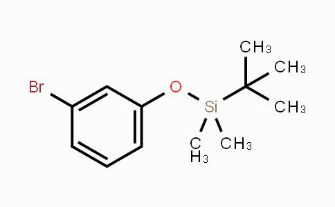 DY448506 | 65423-56-5 | 1-Bromo-3-(tert-butyldimethylsiloxy)benzene