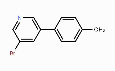 MC448527 | 675590-28-0 | 3-Bromo-5-(4-methylphenyl)pyridine
