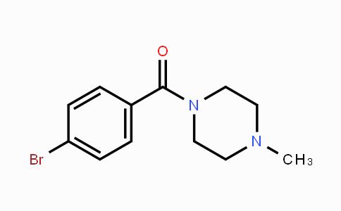MC448724 | 349395-87-5 | 1-(4-Bromobenzoyl)-4-methylpiperazine