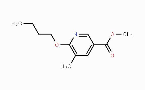 MC449443 | 2121515-26-0 | Methyl 6-butoxy-5-methylpyridine-3-carboxylate