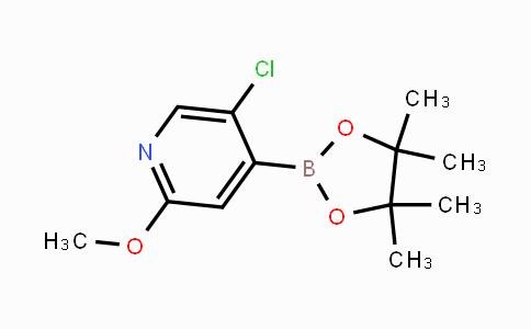 2121514-91-6 | 5-Chloro-2-methoxypyridine-4-boronic acid pinacol ester
