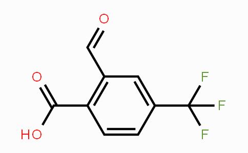 23984-83-0 | 2-Formyl-4-(trifluoromethyl)benzoic acid