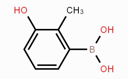 948592-46-9 | 3-Hydroxy-2-methylphenylboronic acid