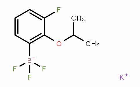 Potassium 3-fluoro-2-isopropoxyphenyltrifluoroborate