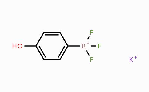1015082-71-9 | Potassium 4-hydroxyphenyltrifluoroborate