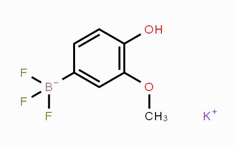 MC450757 | 1883442-55-4 | Potassium 4-hydroxy-3-methoxyphenyltrifluoroborate