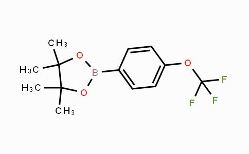 474709-28-9 | 4-(Trifluoromethoxy)phenylboronic acid pinacol ester