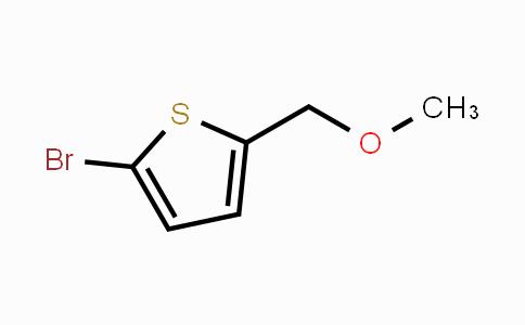 82830-92-0 | 2-Bromo-5-(methoxymethyl)thiophene