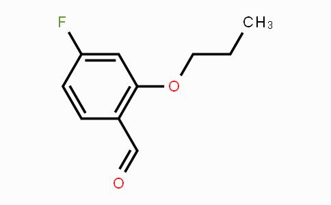 MC451046 | 883543-20-2 | 4-Fluoro-2-n-propoxybenzaldehyde