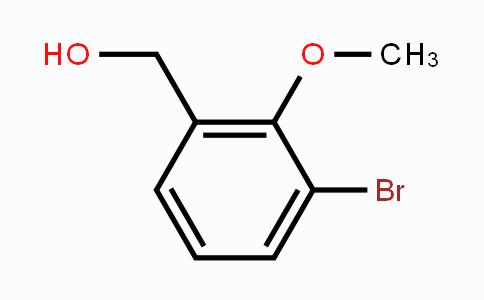 205873-57-0 | 3-Bromo-2-methoxybenzyl alcohol