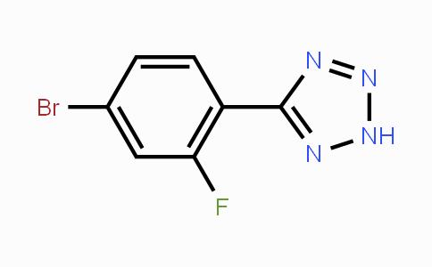 MC451473 | 530081-35-7 | 5-(4-Bromo-2-fluorophenyl)-2H-tetrazole