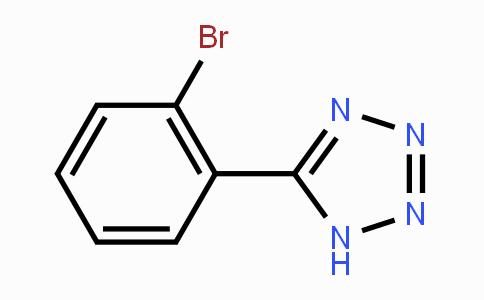73096-42-1 | 5-(2-Bromophenyl)tetrazole