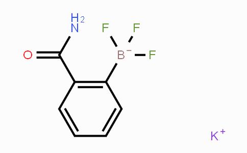 850623-70-0 | Potassium (2-aminocarbonylphenyl)trifluoroborate