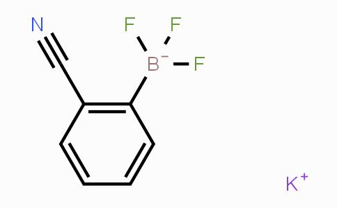 929038-12-0 | Potassium (2-cyanophenyl)trifluoroborate