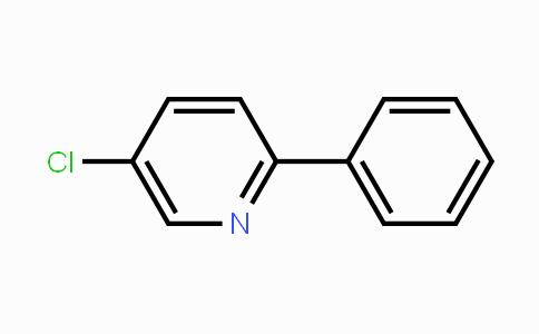58254-76-5 | 5-Chloro-2-phenylpyridine