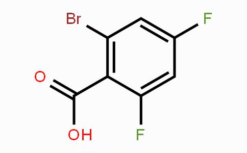 651026-99-2 | 2-Bromo-4,6-difluorobenzoic acid