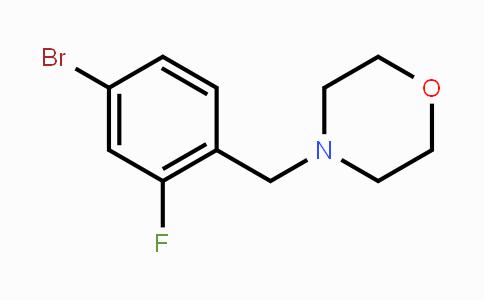 MC451710 | 338454-98-1 | 4-(4-Bromo-2-fluorobenzyl)morpholine