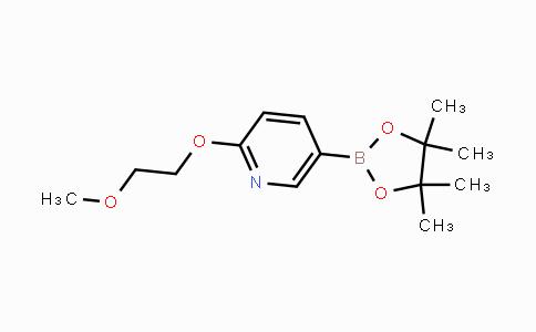 DY451992 | 1257553-79-9 | 2-(2-Methoxyethoxy)-5-(4,4,5,5-tetramethyl-[1,3,2]dioxaborolan-2-yl)pyridine