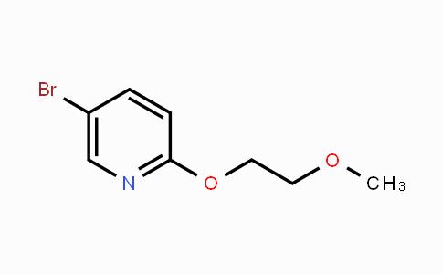 212961-29-0 | 5-Bromo-2-(2-methoxyethoxy)pyridine
