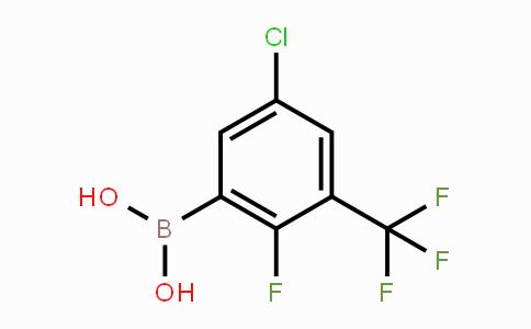 MC452081 | 2121513-80-0 | 5-Chloro-2-fluoro-3-(trifluoromethyl)phenylboronic acid