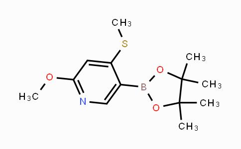 DY452095 | 1451392-19-0 | 2-Methoxy-4-(methylthio)pyridine-5-boronic acid pinacol ester