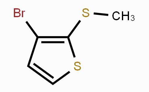 MC452122 | 66768-75-0 | 3-Bromo-2-(methylthio)thiophene