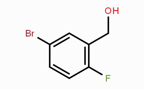 99725-13-0 | 5-Bromo-2-fluorobenzyl alcohol