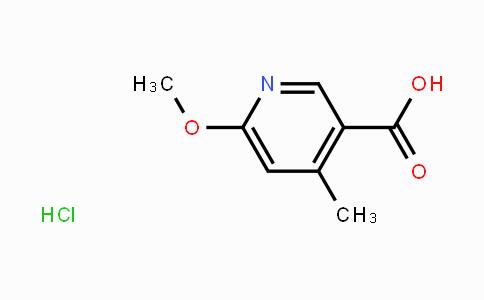 MC452323   943635-10-7   6-Methoxy-4-methylpyridine-3-carboxylic acid hydrochloride