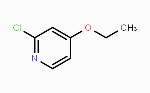 52311-50-9 | 2-Chloro-4-ethoxypyridine