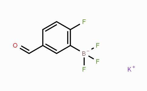 MC452381 | 1012868-70-0 | Potassium 2-fluoro-5-formylphenyltrifluoroborate